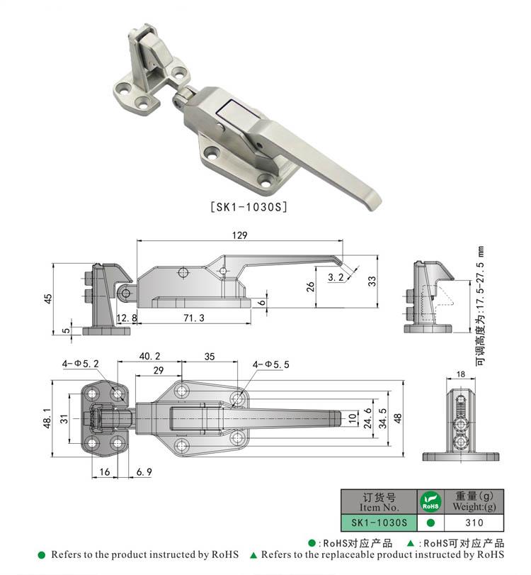 SK1-1030S尺寸.jpg