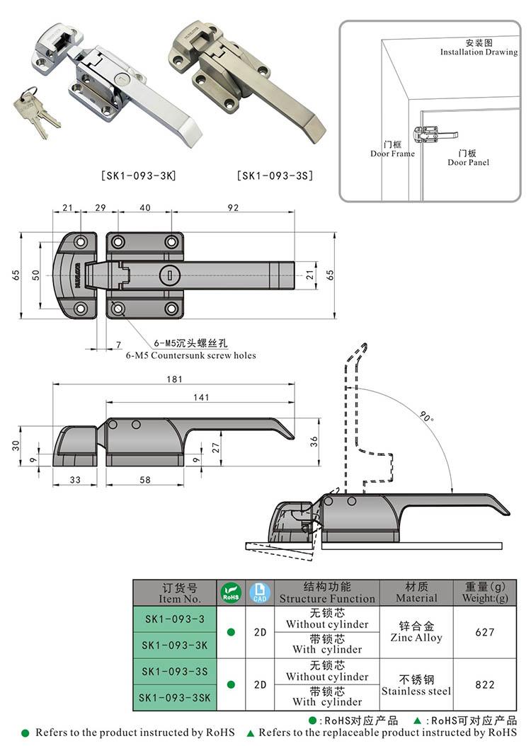 SK1-093-3尺寸